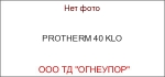 PROTHERM 40 KLO