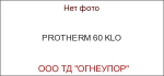 PROTHERM 60 KLO