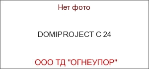DOMIPROJECT С 24
