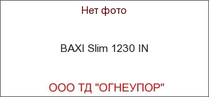 BAXI Slim 1230 IN